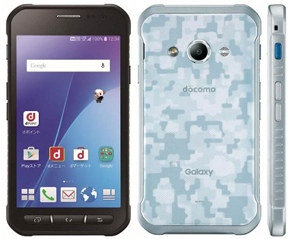 HP Samsung 4G 1 Jutaan Galaxy J1 Ace Neo